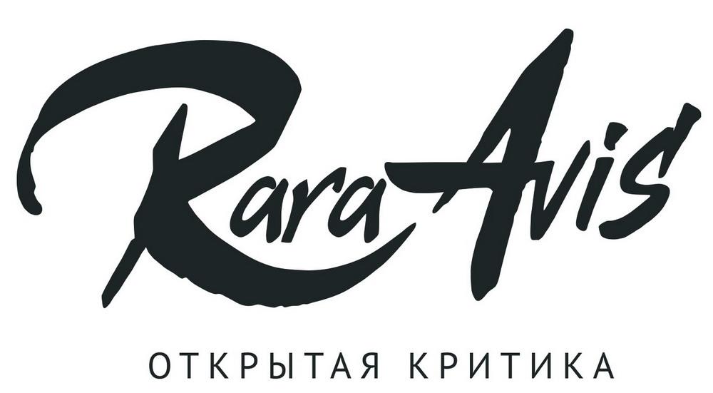 LOGO-Rara Avis_web
