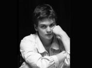 Александр-Данилов